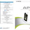 Características cámara de diagnóstico APM 200